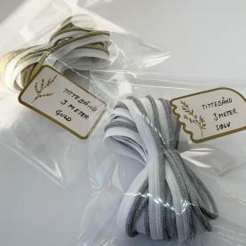 Pakker med bånd Tittebånd Sølv og Tittebånd guld 3 meter
